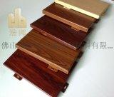 木紋鋁單板特點 鋁單板
