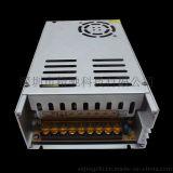 12V 600W工业设备电源12V 50A大功率开关电源厂家