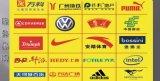 广州广告公司|广州广告设计|广州广告制作|广州广告安装公司