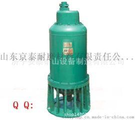 贵州安顺BQS防爆潜水泵排污清淤  产品