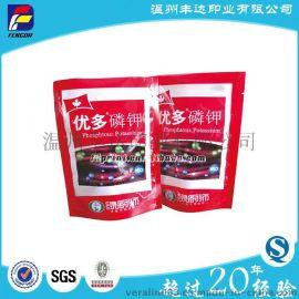 定制农药化肥包装袋 除虫剂农作物用品包装袋 塑料农作物用品包装袋