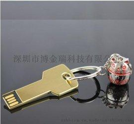 钥匙U盘   商务U盘   礼品钥匙定制U盘 广告U盘