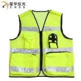CNSS星華反光cnss120090網布多口袋警察安全反光背心馬甲