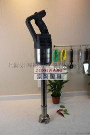 法国进口Robot coupe MP 450 Ultra 手提式搅拌机 手持式搅拌棒