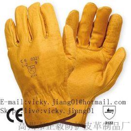 鹿皮冬天防寒保暖手套