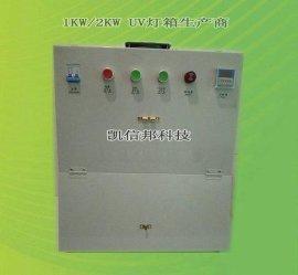 现货1kw/2kw紫外线灯生产商