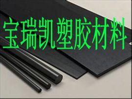 厂家直销耐磨POM聚甲醛板棒,杜邦Delrin500板 Acetal resin板