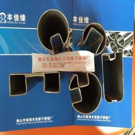 304/316不锈钢槽管生产厂家