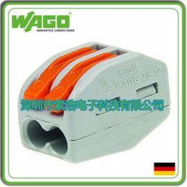 【原装**】万可WAGO 222-412 照明连接器带UL认证