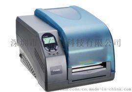 多功能工商业条码打印机博思得G3000
