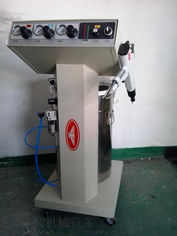 静电喷塑机 上海喷塑机  静电喷枪  粉末喷涂机   烘箱设备