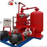 華冠 蒸汽冷凝水回收設備 凝結水回收裝置廠家 蒸汽回收機