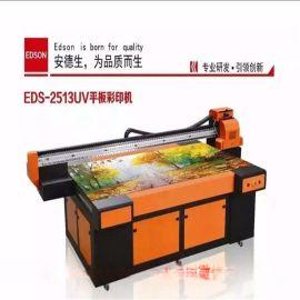 安微3D背景墙UV平板打印机 个性化瓷砖定制uv彩印机