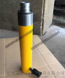 荐 单作用(长型)分离式千斤顶 液压缸 液压千斤顶 电动千斤顶