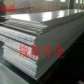 天津1060纯铝板,1060铝板价格,1060铝板规格