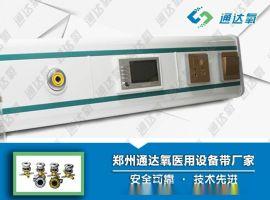 医用设备带铝合金设备带【通达氧设备带】专业生产厂家