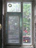 北京首都機場生活區忠旺60系列斷橋鋁門窗-北京北方瑞達門窗