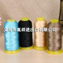 300D/3涤纶高强线,皮革服饰强拉力缝纫线