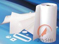 陶瓷纤维纸全国出售