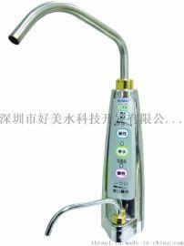 OEM电解水机找深圳市好美水科技开发有限公司