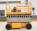 自行走剪叉式高空作业平台 液压马达驱动 电动自行走升降机