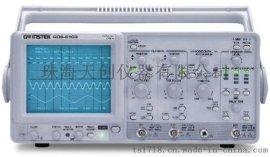 GOS-630FC模拟示波器,台湾固纬模拟示波器,高性价比模拟示波器