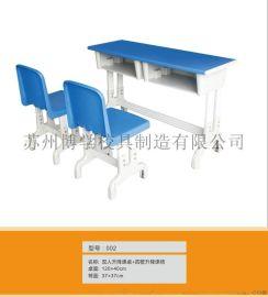 厂家批发学长沙学生课桌椅,直销浏阳环保课桌