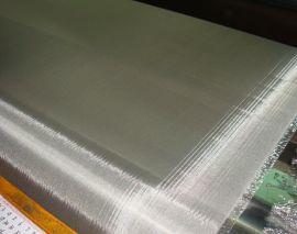 安平茂群现货直供**丝网大全、GF123W型号不锈钢丝网、平纹丝网