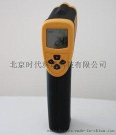 CM550红外线测温仪