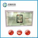 上海廠家46寸透明屏廣告機透明液晶屏展櫃三星LG友達京東方高清LCD透明屏