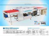 MLQ-1600型玻璃清洗機