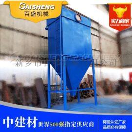DMC单机脉冲布袋除尘器 单机除尘器厂家