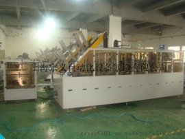 上海宗义自主研发 ZYZX-01 一片式裹包装箱机