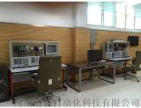 供应南宁企业自动化电气实训系统