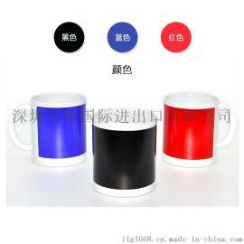 照片定做变色杯创意diy相片马克杯全彩白杯量大优惠厂家**