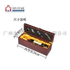 高档酒盒木盒葡萄酒木质盒礼盒包装盒定做精装盒印刷包装