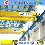 山東德魯克CLQ型10t歐式電動葫蘆雙樑橋式起重機行吊