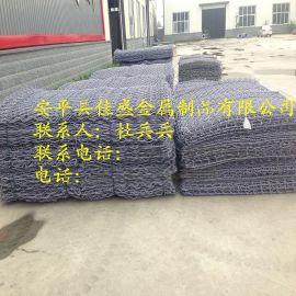铅丝石笼防护格宾网护岸生产厂家