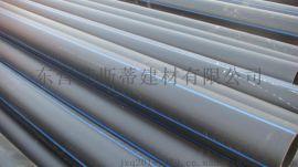 浙江100%纯原料PE管材管件厂家