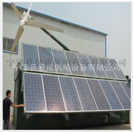 200w小型太陽能電池板發電組A江蘇光伏板