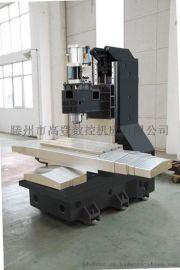 VMC850,三轴加工中心,小型数控铣床厂家,量大从优