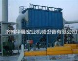 山东工业锅炉脉冲布袋除尘器
