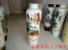 陶瓷大花瓶 中国红陶瓷大花瓶 手绘大花瓶