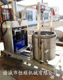 诸城市恒顺机械200升双桶轮换米酒压榨机
