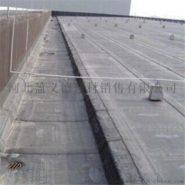 钢骨架轻型屋面板(网架板)请选择盈义德建材,**,值得信赖