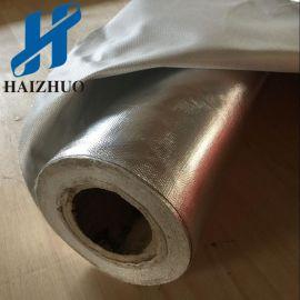 耐高温防火布硅胶布 铝箔布 厂家现货