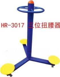 供应四川成都三位扭腰器  健身器材  厂家