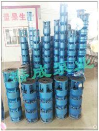 井用潜水泵|深井潜水泵|200QJ型潜水泵|深井泵|深井潜水泵价格