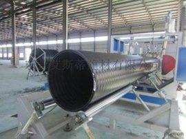 加强型大口径排污管 PE双平壁复合管