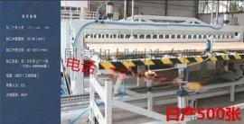 木工拼板机厂家 木工拼板机价格 全自动木工指接板拼板机